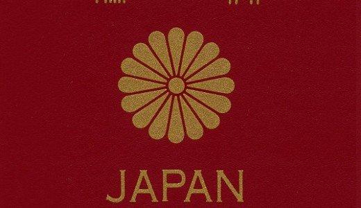 パスポート取得は最短でも約1週間!申請に必要な書類や受領までの手順