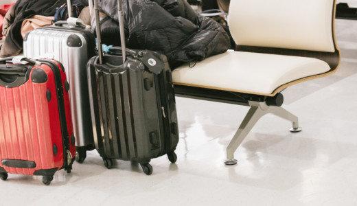 【国内&海外】必要最低限の荷物はこれだ!旅行の荷物チェックリスト