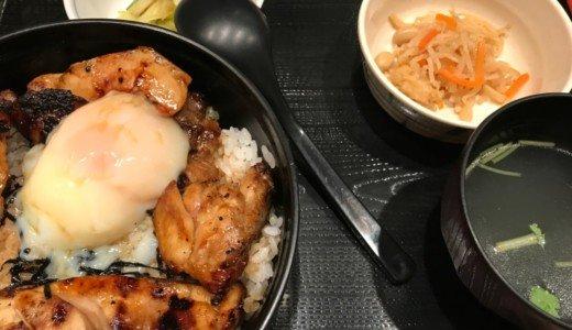 【渋谷宮益坂】ランチ830円~/こんがりとした鶏丼が食べられる鳥ぎん渋谷店